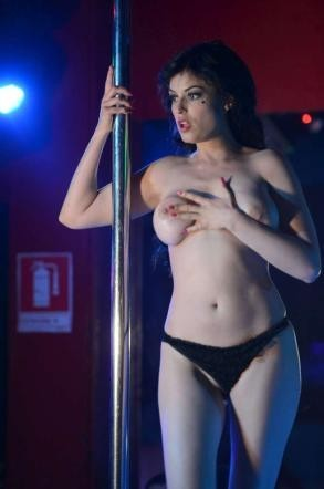Non Porno Sexy Dance 107